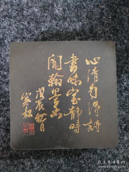 天津振华塑料厂:墨盒