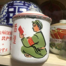 大文革时期的毛主席语录搪瓷杯。毛主席万岁,毛主席的话句句是真理。罕见。