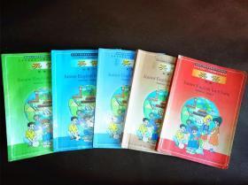 初中英语课本全套5册合售