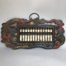 旧藏木胎彩绘漆器麒麟图案玉珠子精打细算挂屏算盘 重2080克