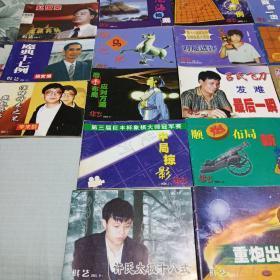 棋艺象棋小册子 1999年到2001年 23本合售