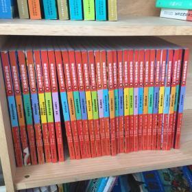 冒险岛数学奇遇记11-40册共30册合售:发现多面体的秘密、发现多变的不等式等等。12封面有损如图不影响阅读,其他册品好。