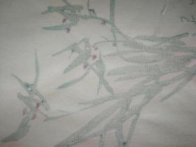 双色笺,70-80年代20元