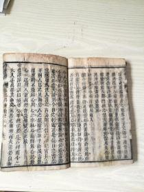 丹桂籍卷三,故事多个