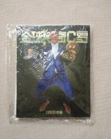 (正版全新)金球传奇C罗体坛周报赠4张一套PVC球星卡大幅海报