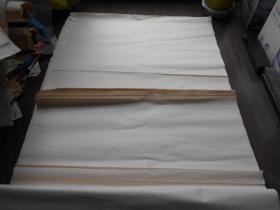 老纸头【90年代,四尺宣纸,35张】