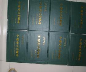 精装本 中国历史地图集 全8册 书脊外观磕碰 参看图片