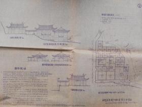 存在或者消失的景点建筑;日光岩[厦门]翻建方案及云门寺设计