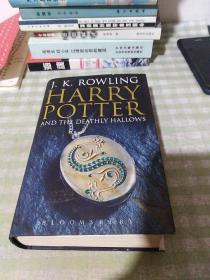 Harry Potter and the Deathly Hallows(精装)