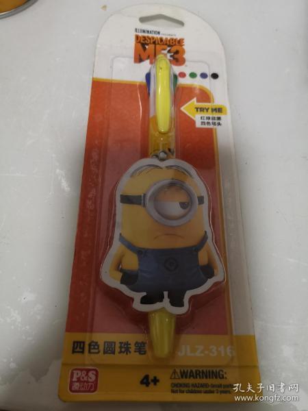 源动力0.5mm眼萌小黄人4色圆珠笔卡通红绿蓝黑原子笔四色记号笔