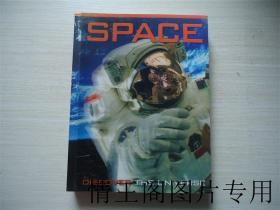 Space :Discover the universe(英文版)