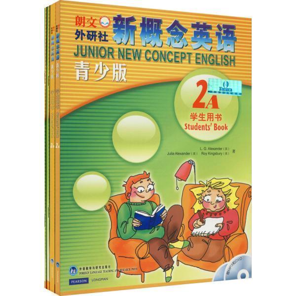 新概念英语青少版(第2级学生用书+练习册套装共4册)
