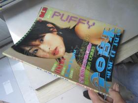 音乐 10.Feb,2001【中日文杂志】【有海报】