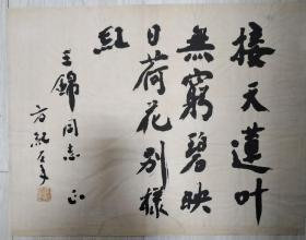 方纪(1919年~1998年4月29日),现当代著名作家,河北省辛集市(原束鹿县)人,原名冯骥。1919年生于河北省束鹿县一个农民家庭。著作有十几部中长篇小说和诗歌集,代表作《挥手之间》;《三峡之秋》,其中,《三峡之秋》被记录至小学课本中