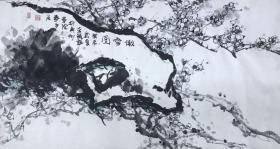 广州画院李醒韬《傲雪图》