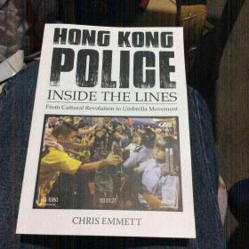HONGKONGPOLIGE