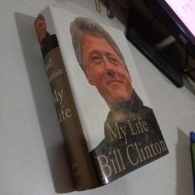 My Life  BILL CLINTON / (我的一生-比尔克林顿自传)  精装 英文版  侧面有黄斑