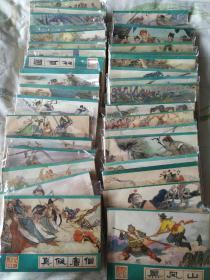 西游记连环画老版,全套35本,齐全不缺,品相好。