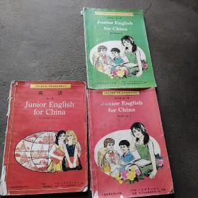 九年义务教育三年制初级中学教科书 英语 练习册等三本合售