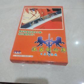 游戏光盘  浪客剑心传  日本危机丨1光盘+用户卡+手册  带原盒走快递