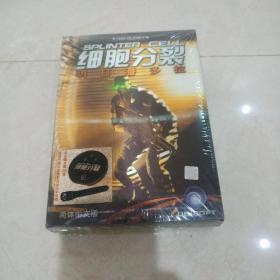 【游戏光盘】细胞分裂 明日潘多拉(简体中文版 3CD+用户卡