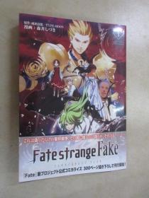 日文书 FATESTRANGE  FAKE  共302页