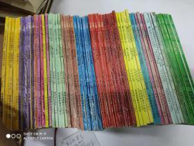 七龙珠共60本合售