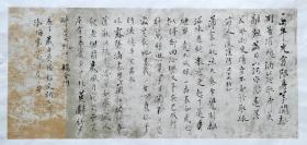 【保真】保定青年画院院长 袁小白先生书法