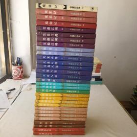 金庸作品集(缺倚天屠龙记和鹿鼎记2)共31本合售