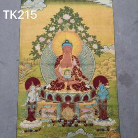 西方三圣唐卡刺绣织锦绣丝织画