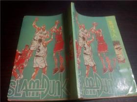 漫画  篮球飞人 27  新疆大学出版社 1994年 32开平装