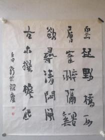 刘云泉书法老软片。