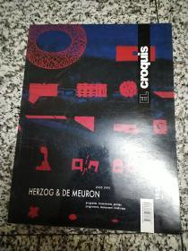 El Croquis No.152/153: Herzog de Meuron 2005-2010:Herzog & De Meuron平装