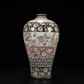 宋吉州窑人物梅瓶 老货收藏