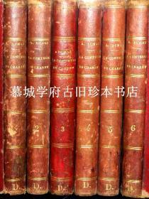 【皮装】1868年法文原版大仲马著《夏尔尼伯爵夫人》 6册(全) ALEXANDRE DUMAS: THE COUNTESS OF CHARNY.