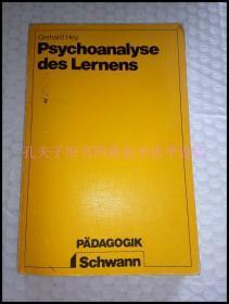 德文原版书-----《书名如图》! (32开,1978年)