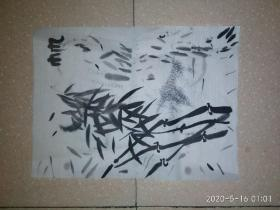 画1平尺qd丁
