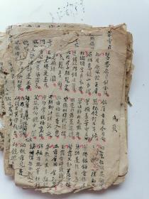 古560/古国的钞本?/鸳鸯对、赠友季秋新取、四月、五月四…一叠/毛笔书写。