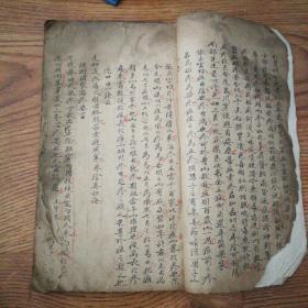 抄本《痘诊诗赋药物部分》,开头不全。24厘米,14.2厘米,0.7厘米。