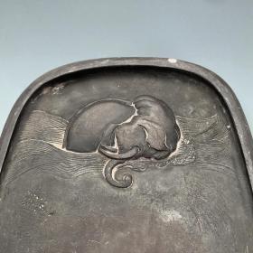 清端砚端溪端石 太平有象椭圆形象纹砚台文房石雕 砚石 收藏 古玩