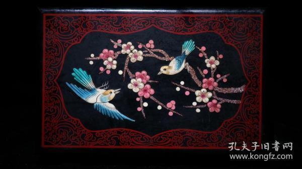 漆器梳妆盒重1565克
