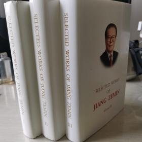Selected works of jiang zemin 123 江泽民文选英文 一 二 三册合售 精装