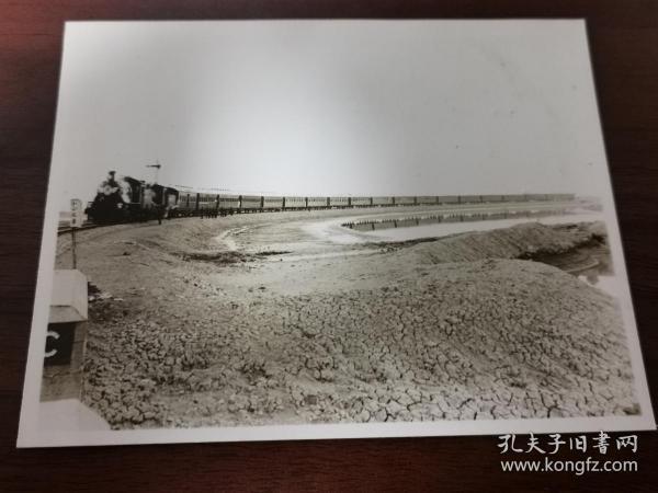 民国北京最长车厢(19节)的旅游火车老照片一张