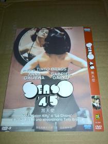 d9 黑天使  Senso 45  DVD