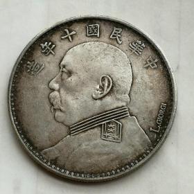 珍藏多年的老银元特价;;;;;;;,,