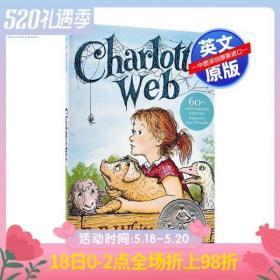 现货 夏洛特的网 英文原版 Charlottes Web 儿童小说 E. B. White E·B·怀特 进口图书 英版 平装 Paperback 夏洛的网