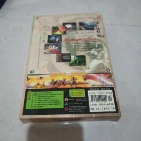 浣花洗剑录(游戏光盘)4CD带原盒走快递