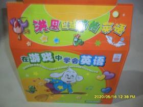 洪恩巴迪节拍英语(10光盘+6册精美教材 适用于2-12岁儿童) 套盒