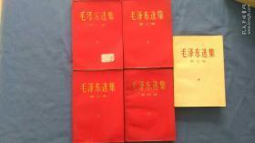 毛泽东选集.(红皮全5册)有笔记划线品相如图所示实物拍照