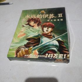 (游戏光盘)永远的伊苏2:2CD+游戏手册+回函卡.中文标准版  带原盒走快递